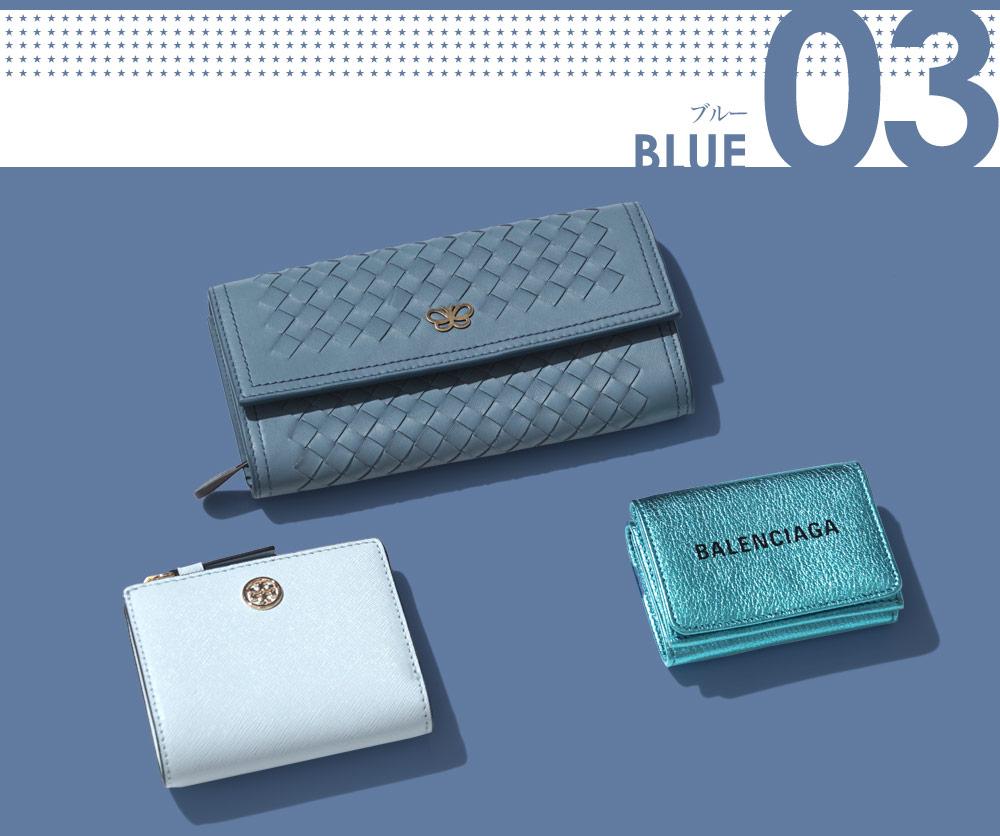 BLUE/ブルー