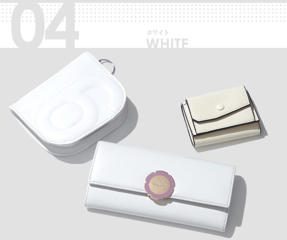 WHITE/ホワイト
